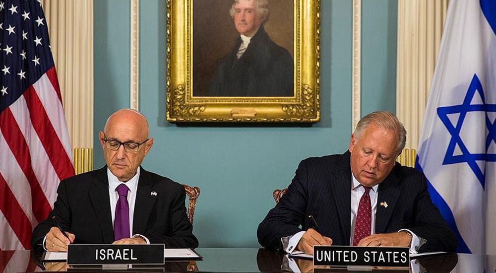 ABD'den İsrail'e 38 milyar dolarlık yardım