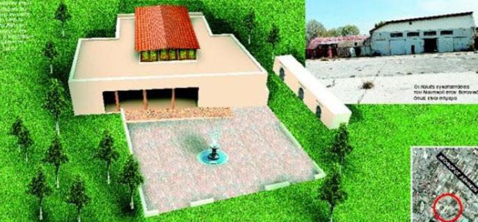 Atina'nın ilk camisi minaresiz olacak