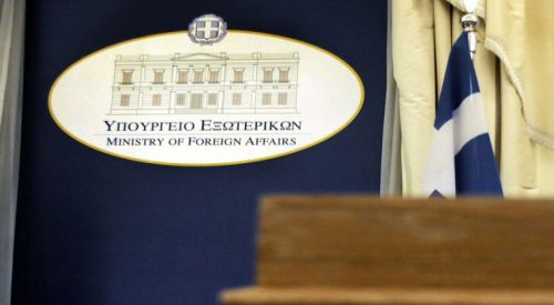 Provokatif haberin gazına gelen Yunanistan devlet yetkilileri hızını alamadı