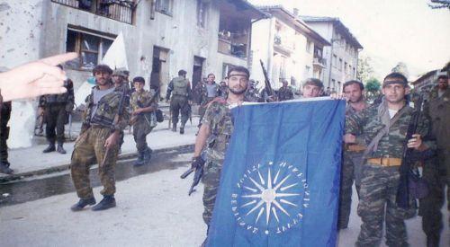 Yunanistan, ırkçı pankart nedeniyle Bosna Hersek'ten özür diledi