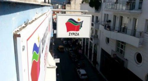 Στο πλευρό των συμπαραστατών και μελών των τρομοκρατικών οργανώσεων η Νεολαία ΣΥΡΙΖΑ Ξάνθης