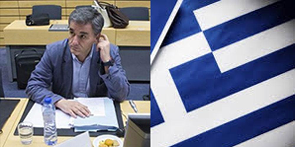 Yunanistan 5 Aralık'ta uzlaşma sağlamayı umuyor