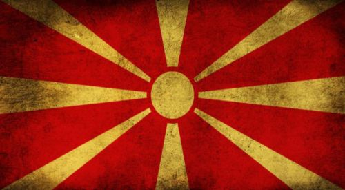 """""""Sırbistan'ın Makedonya'yı 'anayasal ismi' ile tanıması bir hata"""""""