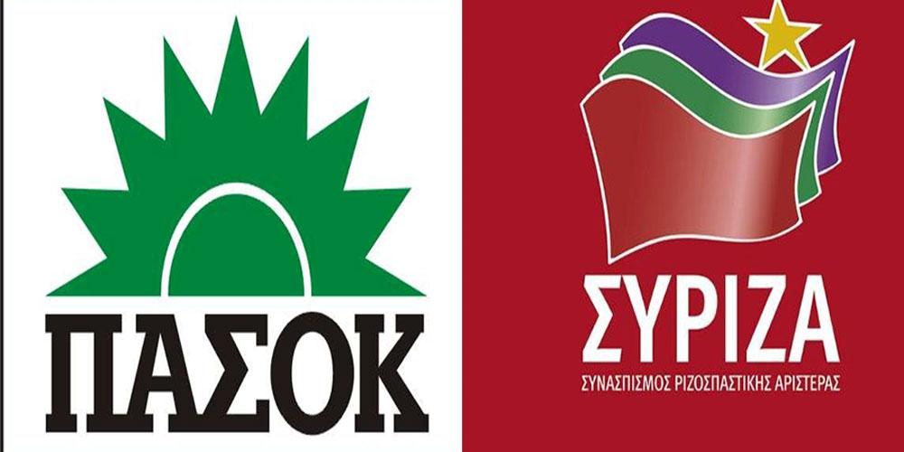 PASOK Rodop İl Örgütü SYRİZA Örgütü'nü eleştirdi