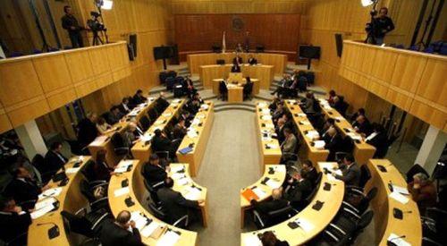 """Kıbrıs Rum Meclisinin """"Enosis Referandumunun Kutlanması"""" kararına tepki"""