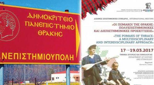 """Gümülcine'de bilimsel kılıflı 'Yunan Pomak"""" propagandası"""