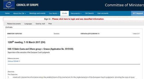 Προειδοποίηση προς την Ελλάδα από την Επιτροπή των Υπουργών του Συμβουλίου της Ευρώπης