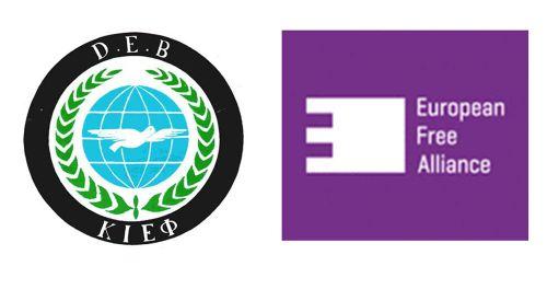 Avrupa Hür İttifakı EFA'dan Batı Trakya Türkleri ile dayanışma açıklaması