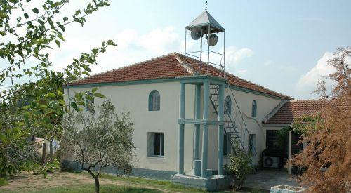 Göynüklü'de cami dışında silah bulundu imam tutuklandı