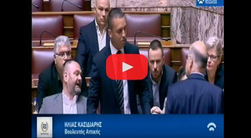 VİDEO   Altın Şafak milletvekili  Kasidiaris Mecliste YDP'li vekile saldırdı