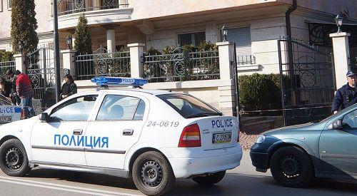Bulgaristan Başmüftü Yardımcısının eşi ve kızlarına saldırı