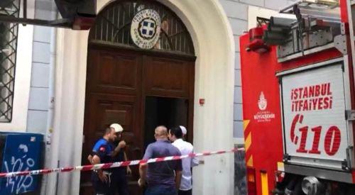 Yunanistan'ın İstanbul Başkonsolosluğunda yangın