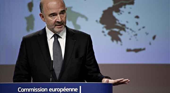 'Yunanistan'ın bu yıl kurtarma programından çıkacağına inanıyorum'