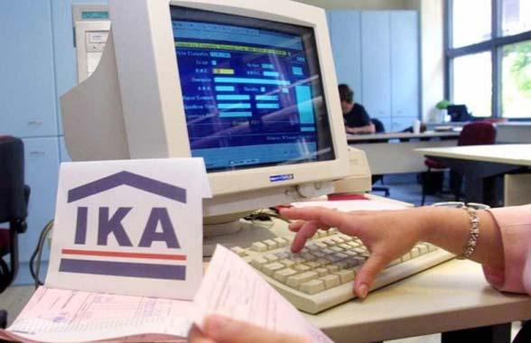 """Yunanistan'da emekli maaşı skandalı: Var olmayan 150 bin """"emekli""""ye ödeme yapılmış"""