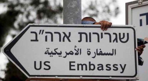 İsrail'den Kudüs'te kışkırtıcı hareket