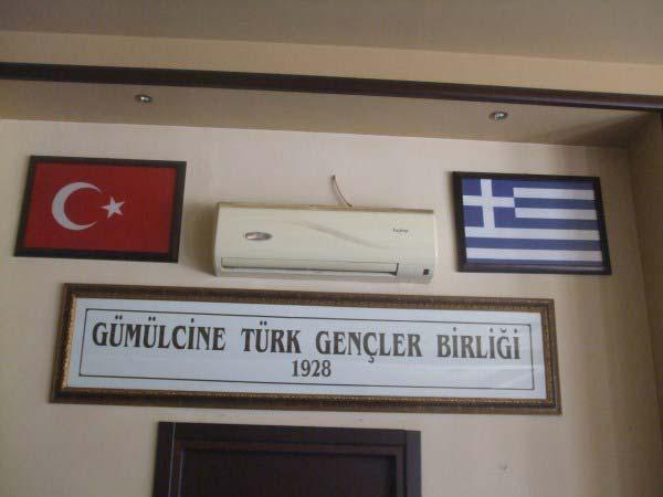 Maliyeciler, Gümülcine Türk Gençler Birliği'ni denetledi